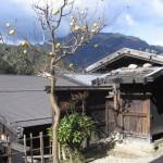 Inn at Tsumago