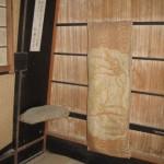Inside a palanquin