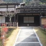 Palanquin ramp to inn at Tsumago