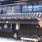 The Tajimaya Inn in Magome with stuffed tanuki badger outside