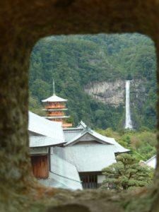 Pagoda and sacred waterfall