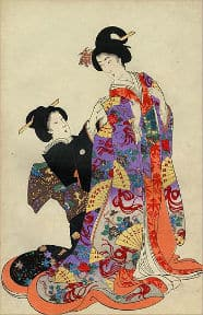 The Ooku, the Shogun's 'Harem': Life in the Women's Palace in Nineteenth Century Japan
