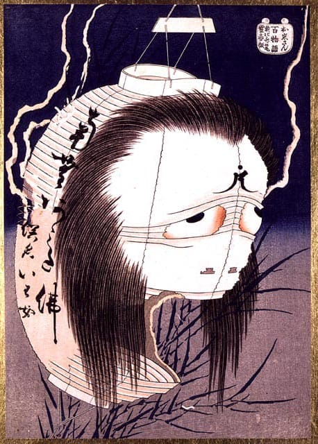Lantern ghost - ghost of murdered wife - by Hokusai