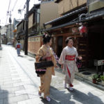 Thumbnail image for Living with the Geisha of Kyoto – The Inside Story