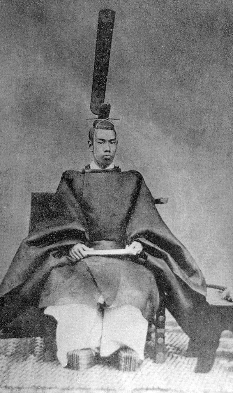The young Emperor Mutsuhito (Emperor Meiji)by Uchida Kuichi