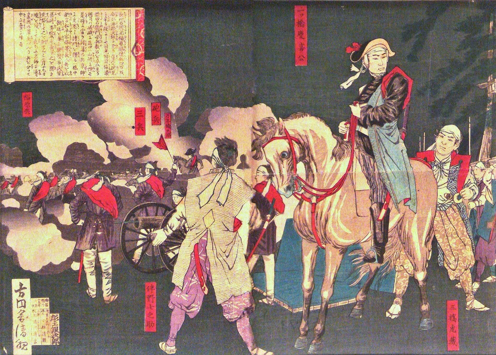Shogun Yoshinobu organising defences at Osaka Castle