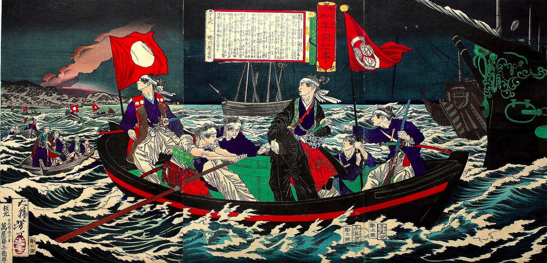 Shogun Yoshinobu leaving for Edo, as depicted by Yoshitoshi (1839 - 1892)